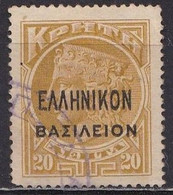 CRETE  1908 Fiscal Stamps From Crete : 20 L Yellowolive With Overprint  F 50 Used - Crete