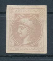 1867. Newspaper Stamp - Kranten