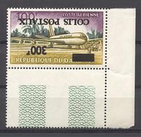 Dahomey, 1967, Colis Postaux, Airplane, 300 F, ERROR, Inverted Overprint, MNH, Michel 9K - Benin – Dahomey (1960-...)