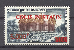 Dahomey, 1967, Colis Postaux, Red Overprint, MNH, Michel 12 - Benin – Dahomey (1960-...)