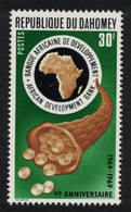 Dahomey, 1969, African Development Bank, MNH, Michel 389 - Benin – Dahomey (1960-...)