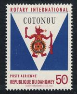 Dahomey, 1969, Rotary International, Service Club, Charity, MNH, Michel 393 - Benin – Dahomey (1960-...)