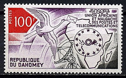 Dahomey, 1973, UAMPT, Postal And Telegraph Union, MNH, Michel 529 - Benin – Dahomey (1960-...)