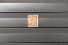 FRANCE - Type Iris N° 652 - Variété Lettre E De Postes Coloré - Neuf - L 89070 - Variétés: 1941-44 Neufs