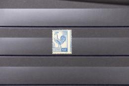 FRANCE - Type Coq N°632 - Variété - Piquage Décalé - Neuf - L 89080 - Variétés: 1941-44 Neufs