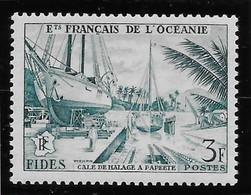 Océanie N°204 - Neufs ** Sans Charnière - TB - Unused Stamps
