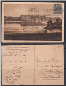 French Indes Indian Settlements 1931 Card Cover Pondichery      / Gro - Non Classés