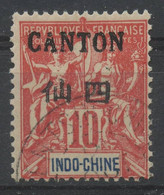 Canton (1903) N 21 (o) - Oblitérés