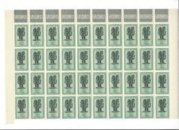 Nr 287 X 40 ** Vel - 1947-60: Mint/hinged