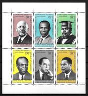 """CAMEROUN Afrique : Bloc Feuillet 6 **  """"écrivains Noirs""""  (cote 7,75 €) - Kameroen (1960-...)"""