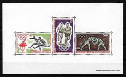 """CAMEROUN Afrique : Bloc Feuillet 2**  """"Jeux Olympiques Tokyo 64""""  (cote 15,25 €) - Kameroen (1960-...)"""