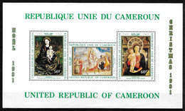"CAMEROUN Afrique : Bloc Feuillet 18 **  ""Noël 81""  (cote 6,25 €) - Kameroen (1960-...)"
