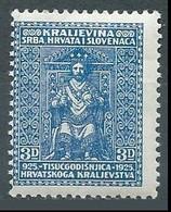 Yougoslavie YT N°206 Roi Tomislav Neuf ** - Ungebraucht