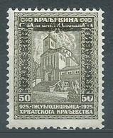 Yougoslavie YT N°222 Basilique De Dovanjsko Polje Surchargé Neuf/charnière * - Gebruikt