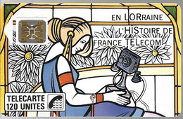 CARTE-PUBLIC-1989-F71-120U-SC4on-LO HIS.TEL-Musée NANCY--V°Pe 895558-UTILISE-TB E-LUXE - 1989