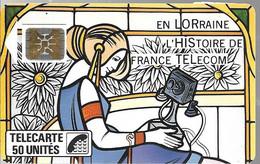 CARTE-PUBLIC-1989-F70-50U-SC4on-LO HIS.TEL-Musée NANCY--V°Pe 895565-UTILISE-TB E-LUXE - 1989