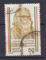 India 1985 Mi. 1037    50 (P) Kak Saheb Kalelkar, Philosoph - Oblitérés