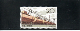 CHINE 1964 O - Gebruikt