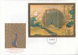 TAIWAN  Block 46, FDC, Pfau, 1991 - Blocks & Sheetlets