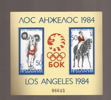 119---  AUSVERKAUF BULGARIA BULGARIEN  PFERDE OLY LOS ANGELES  BRIEFMARKEN  FUER SAMMLUNG-GUTE QUALITAET  MNH - Hojas Bloque