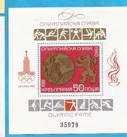 123---  AUSVERKAUF BULGARIA BULGARIEN  SPORT OLY MOSQUA 1980  BRIEFMARKEN  FUER SAMMLUNG-GUTE QUALITAET  MNH - Hojas Bloque