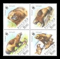 Russia 2004 Mih. 1198/201 Fauna. WWF. Wolverine MNH ** - Neufs
