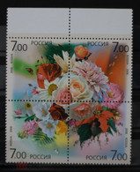 RUSSIE/RUSSIA/RUSSLAND/ROSJA 2006 MI.1348-51**, ,ZAG.1116-19 ,YVERT. ... - Unused Stamps