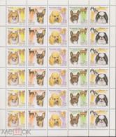 RUSSIE/RUSSIA/RUSSLAND/ROSJA 2000 MI.837-41** ,ZAG.605-09 ,YVERT .6485-89 - Unused Stamps