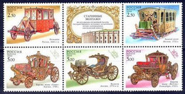 RUSSIE/RUSSIA/RUSSLAND/ROSJA 2002 MI.994-998 **,ZAG.762-660,YVERT. ,Russian Carriages, MNH - Unused Stamps