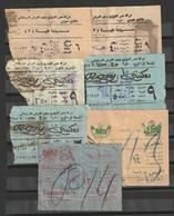 Egypt - 1950's-60's - RARE - Lot Of 7 Cinema Ticket - TIBA - ROXY - Cairo - AMIR - Cartas