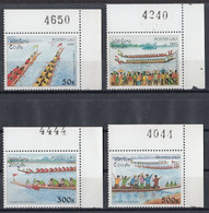 Laos 1998 Mi 1612 – 1615 MNH - Laos