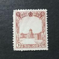 ◆◆◆Manchuria 1936-37 New State Council Building , SC#84 , 1F NEW    AB3301 - 1932-45 Manchuria (Manchukuo)