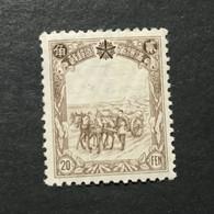 ◆◆◆Manchuria 1936-37  Carting Soybeans  , SC#97 ,   20F NEW    AB3303 - 1932-45 Manchuria (Manchukuo)