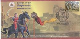India 2019 Kitturu Utsav , Woman , Horse , War, Fort, Sword , Flag , Tourism (**) Inde Indien - Cartas