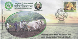 India 2019 National Farmers Day , Food, Cusine, Cow , Traditional, Farm, Farming , Crops (**) Inde Indien - Cartas