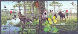 2018. Belarus, RCC, Nature Reserves Of Belarus, S/s, Mint/** - Belarus