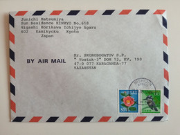 1996...JAPAN..COVER WITH STAMPS.. - Cartas