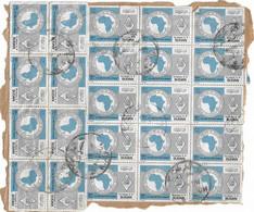 Sudan 1989 25th Anniversary African Development Bank 25 Stamps - Sudan (1954-...)