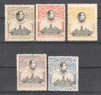 SP170 1920 SPAIN KINGDOM ALPHONSE XIII UPU MICHEL #268,270-273 ~25 EURO 5ST MLH - Ungebraucht