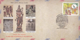India  2020  Global Encyclopaedia Of The Ramayana  AYODHYA  Hinduism  Special Cover   #  31772 D AA  Inde  Indien - Cartas