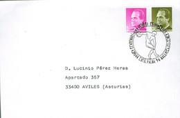 SPAIN ESPAGNE 1996 DISCUS    CENTENARY MODERN OLYMPIC GAMES - 1991-00 Cartas