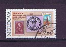 Moldova 1998: Michel-Nr. 293 Gestempelt, Used - Moldavia