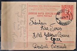 YUGOSLAVIA 1924 - Canceled - Postcard - Stationary 1.5d - Storia Postale
