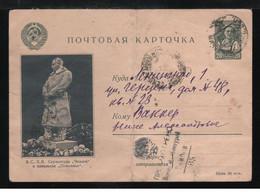Russia/USSR 1941 Illustrated Postcard V.Chkalov Postal Stationery Used VERY RARE - Briefe U. Dokumente