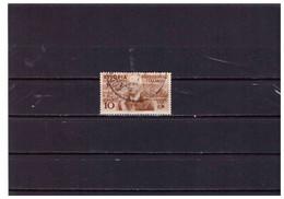 ITA543  -    ETIOPIA   /  SASSONE Nr. 1  USATO - Ethiopia
