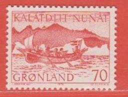 1972 Greenland ** (sans Charn., MNH, Postfrish)  Yv  67  Mi  82FA  82 - Nuevos