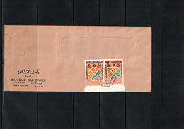United Arab Emirates 1984 Interesting Airmail Letter - Dubai