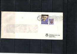 United Arab Emirates 1984 Interesting Letter - Dubai