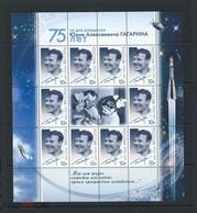 RUSSIE/RUSSIA/RUSSLAND/ROSJA 2009 MI.1536** ,ZAG.1304 ,YVERT .7098. , - Unused Stamps