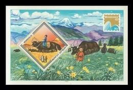 Mongolia 1983 Mih. 1568 (Bl.94) Philatelic Exhibition In Brazil. Fauna MNH ** - Mongolia
